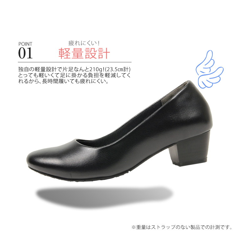 d9dd00695ee4 S-mart  Low heel strap plane pumps flexure-related black black large ...