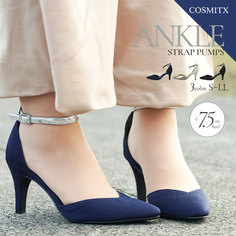 3d9535b4f7a It is high-heeled shoes wedding ceremony ceremonial occasion black pointed  toe 7602 in the COSMITX beauty leg ankle strap pumps party fashion large  heel ...