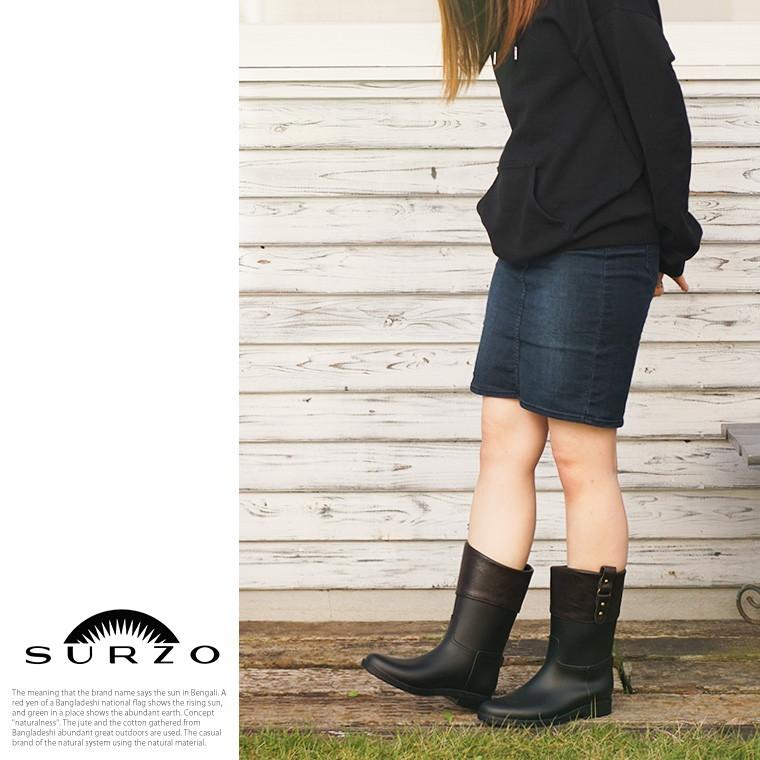 Jockey rain boots women's sleek half-height boots rain shoes popular black snow boots Jockey boots galoshes rainy ETSR-5032 it
