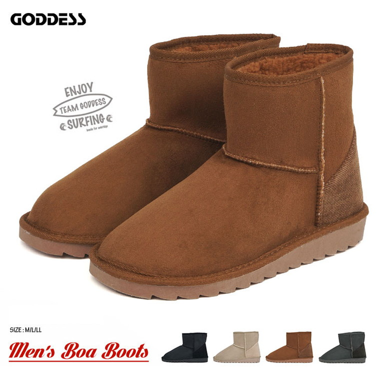 S Mart Goddess Men Mouton Boots Short Cold Protection Suede Snow