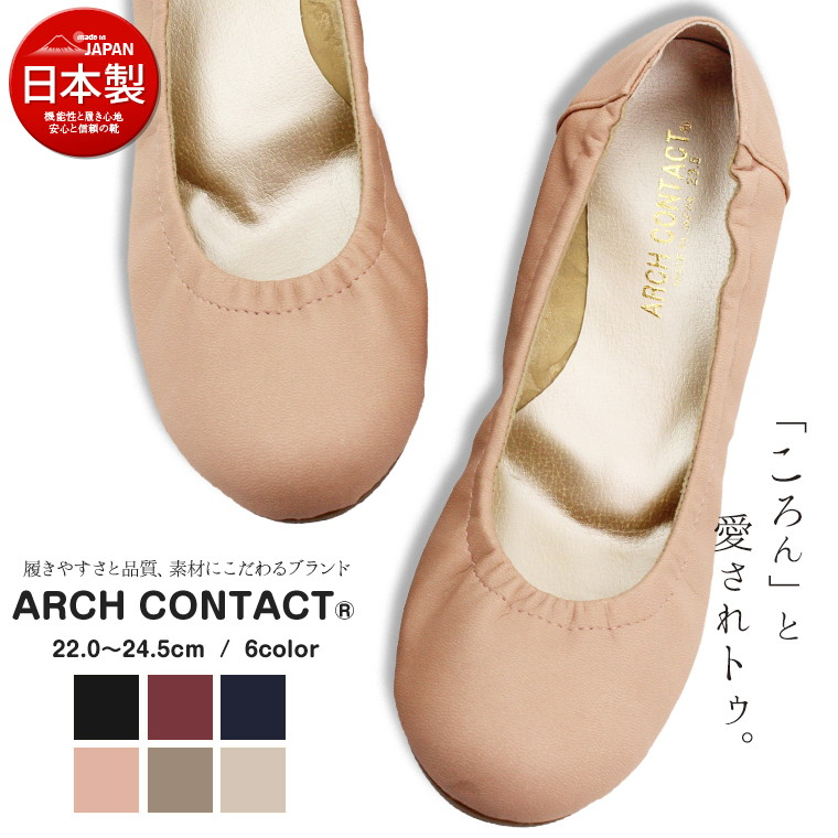 4c93b211ff5c1 Soft ARCH CONTACT / arch contact Ballet flat shoes Womens shoes pumps hurt  not comfortable low heel comfort shoe memory foam small size large size 3  cm heel ...