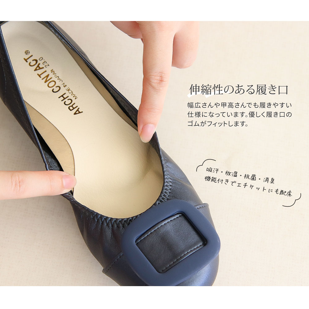 097a1ce03f136 ... Soft ARCH CONTACT / arch contact Ballet flat shoes Womens shoes pumps  hurt not comfortable low ...