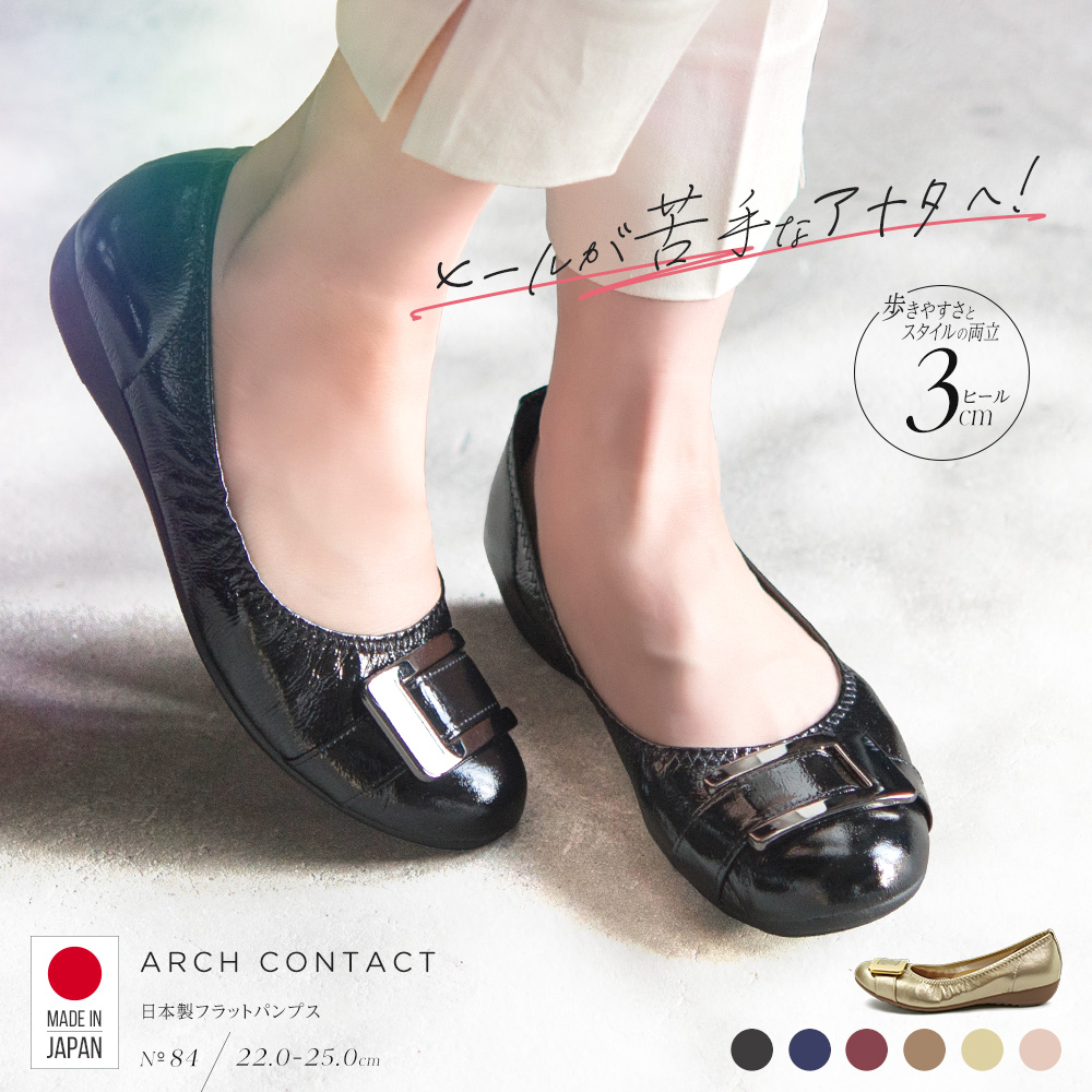 35b1aa2abc0d Large soft ARCH CONTACT   arch contact Ballet flat shoes women s pain pumps  not black walkable low heel wedge sole comfort shoes shoes-low rebound small  ...