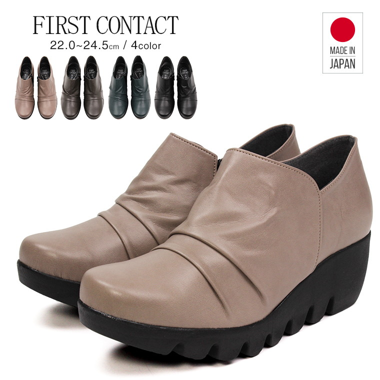 f09a90716 FIRST CONTACT/ first contact boots Lady's short heel black thickness bottom  wedge sole unhurried fever ...