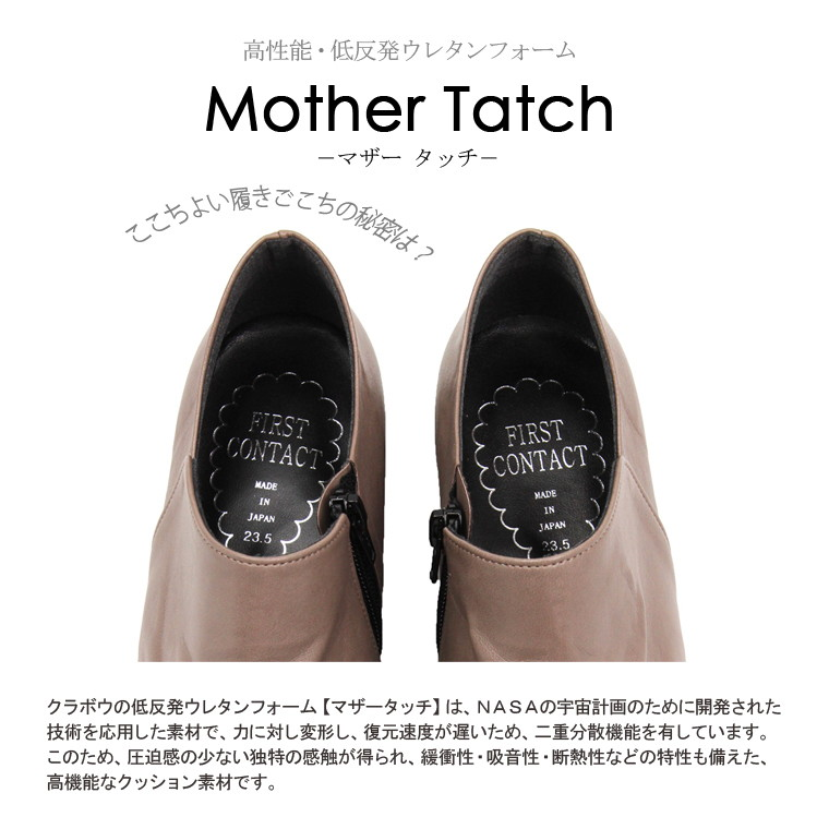 e654e76ce ... FIRST CONTACT/ first contact boots Lady's short heel black thickness  bottom wedge sole unhurried fever ...