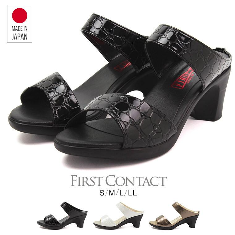 安心と信頼の日本製 MADE IN JAPAN FIRST CONTACT ファーストコンタクト S 22cm ~LL 25cm 究極の次世代型 コンフォートサンダル 国産 日本製 美脚 ウェッジソール 新入荷 流行 レディース コンフォート 送料無料 靴 ヒール 疲れない ウエッジソール ストラップ 厚底 ミセス 黒 サンダル ミュール 歩きやすい 109-92200 ナースサンダル 即納最大半額 痛くない