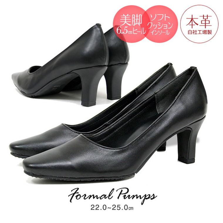 S Mart Heel 7cm 22 0 25 0 529 520 Black Ceremonial Shoes