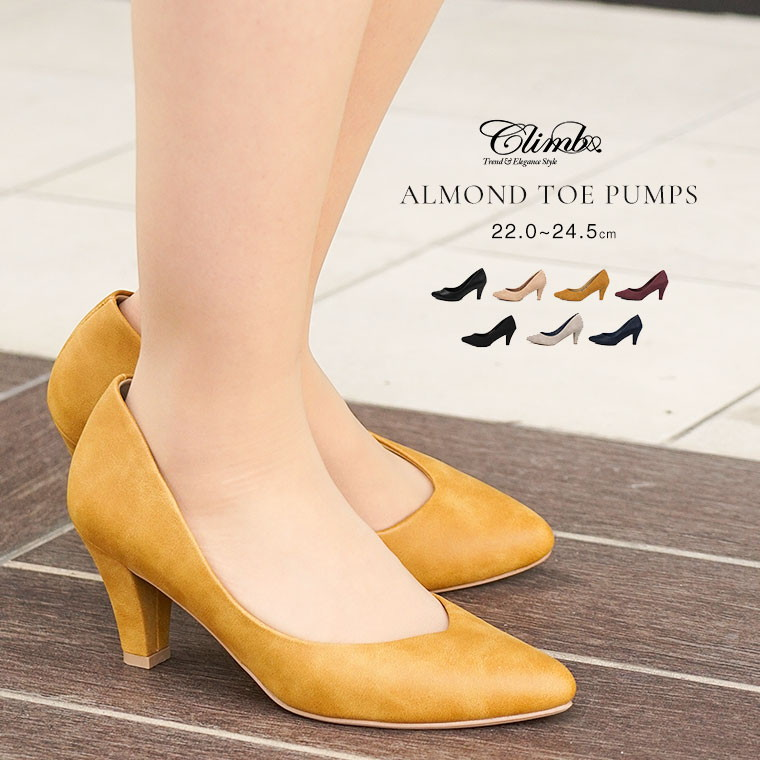 0fd51a6493e CLIMB high rebound cushion legs pain pumps not be stripped of ladies step  comfortable black heels wedding party formal shoes small sizes larger size  DK-1571