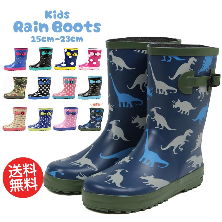 Rain boots kids long shoes kids girls boots kids boys boots junior long  shoes kids snow boots kids cold rain shoes kids rain shoes children boots  kids