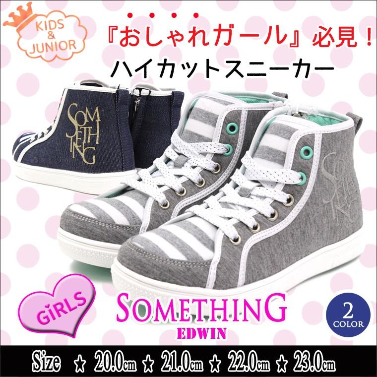 70de600530c Cute kids shoes glitter sneaker high cut kids girls shoes casual ladies  small size GAL x low heel girls 20 cm 21 cm 22 cm 23 cm SOM-3003