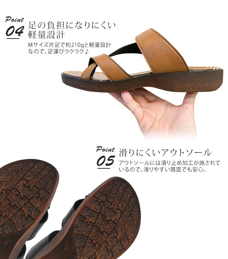 1504aaa1c1e The size light weight walk that a casual sandals men fashion tong sandals  men brand made in Polistas Japan has a big breathe  gentleman buckle comfort  ...