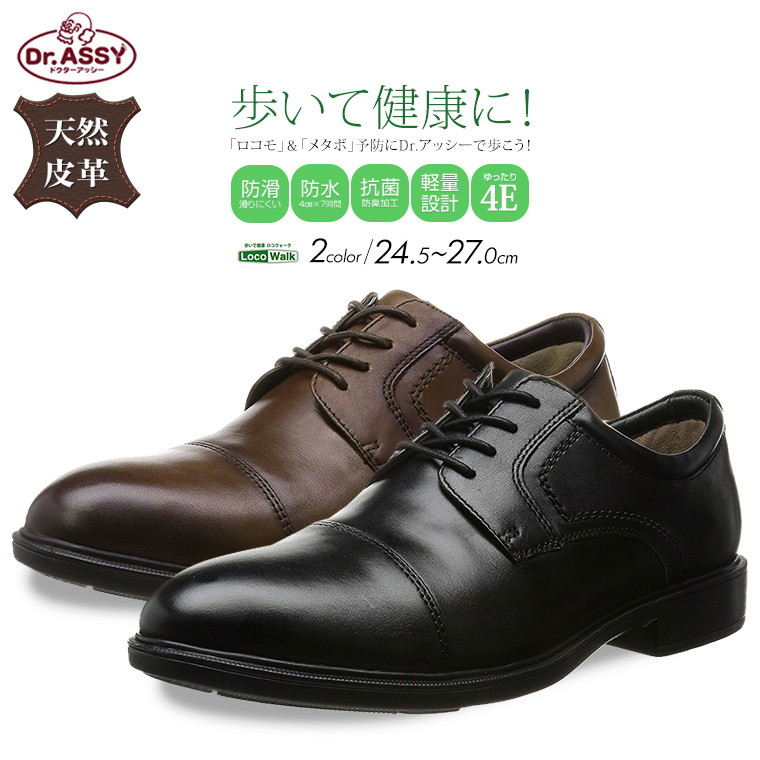It Is Leather Shoes Casual Clothes Fashion 6202 In Office Work Gentleman Father S Day Comfortable To