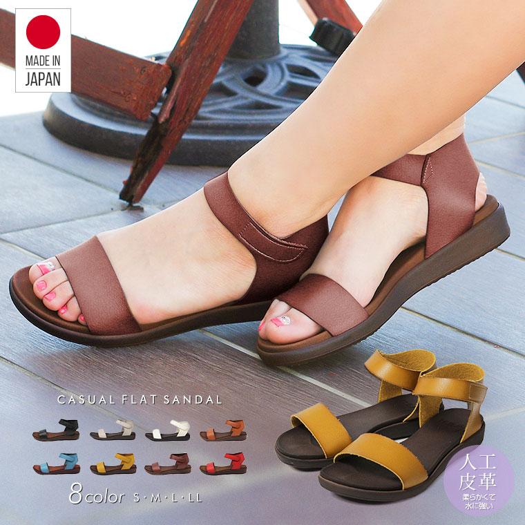 0363db7f117ad H. E. P. Japan-made casual Sandals Women s walkable cute pettanko pettanko  flat super soft antique soul comfort natural Sandals leather shoes handmade  foot ...