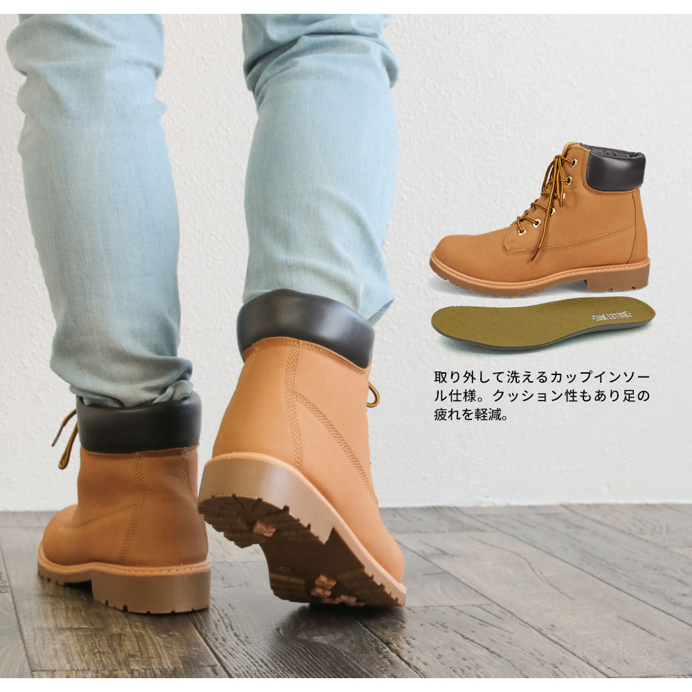 finest selection 8e88d bc151 ... BULLETJAM yellow boots men work boots race up casual mountain boots  trekking bootlace up shoes casual ...