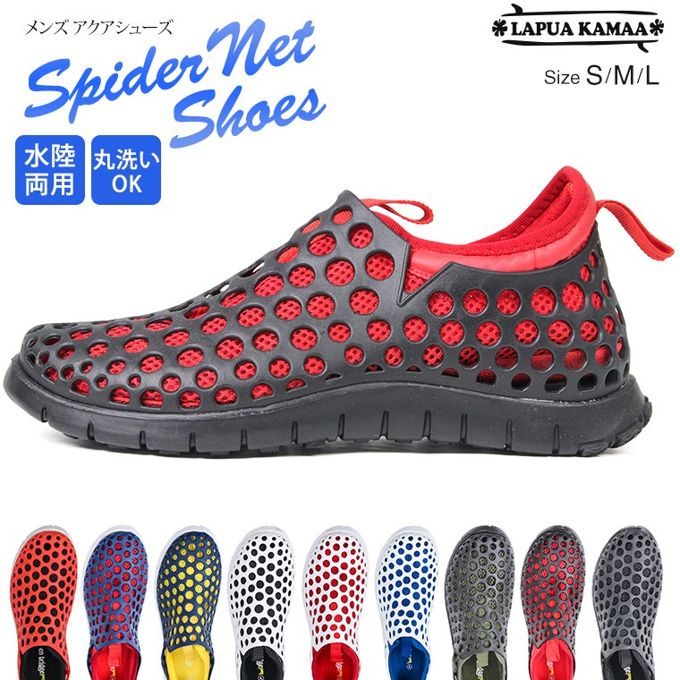 3d18b443b2 The brand which was turned to the people to enjoy the casual holiday  including outdoor shoes and comfort sandals.