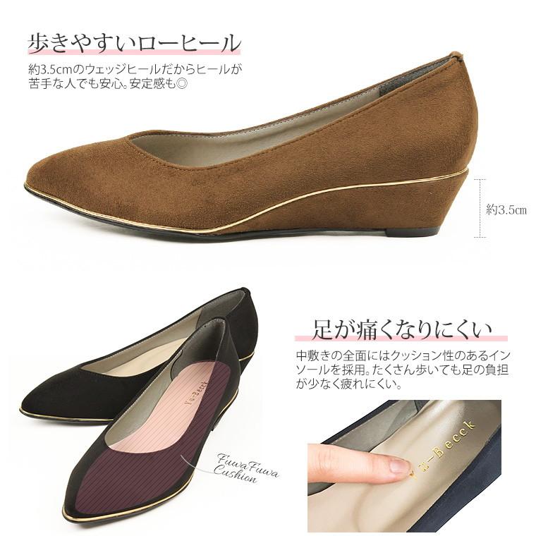 5c26a79bc935 Yu-Becck almond toe pumps Lady s walk and breathe it low heel pumps black  ポインテッドトゥパンプスペタンコレディース walk not to come off breathe it