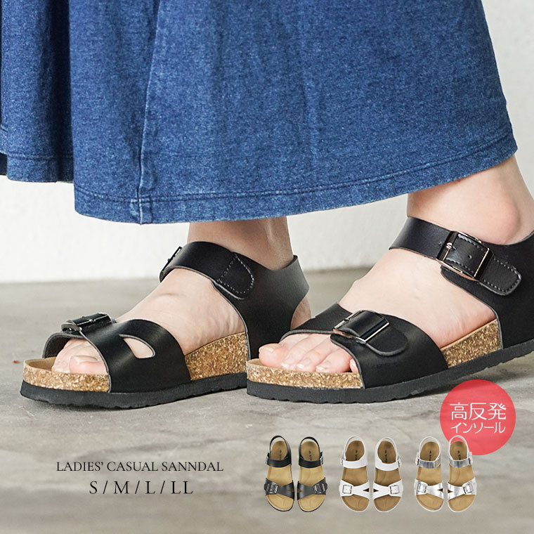 55237981bb  Yu-Becck  you BIC  Comfort sandals to be able to wear smartly casually.  The fitting feeling that the insole design which a hollow to the form of  the foot ...