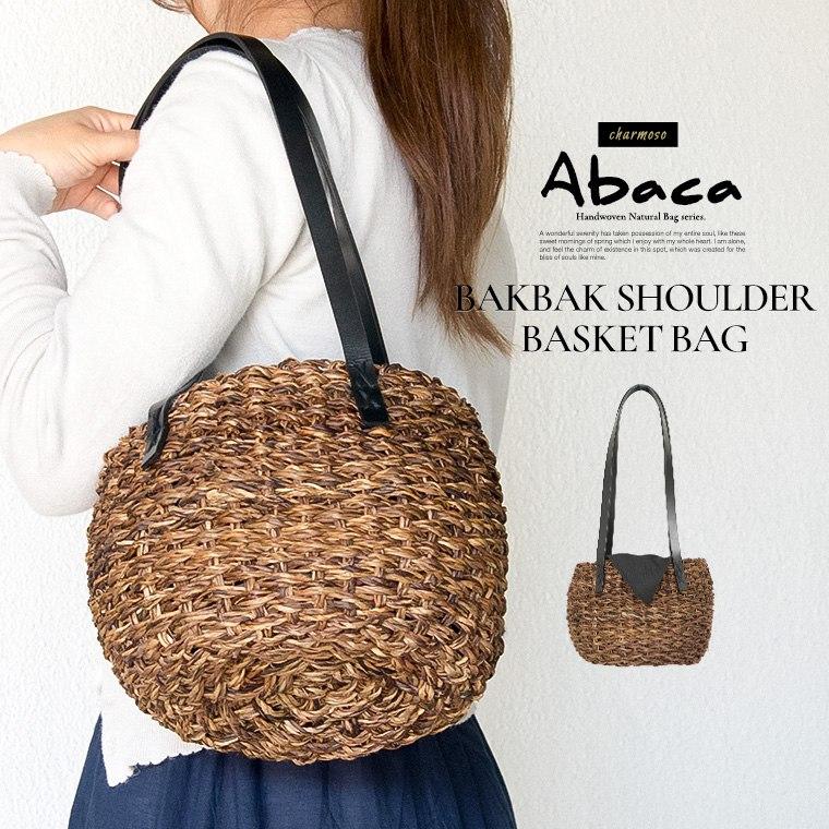 Long shoulder basket bag using the tapir tapir material of the natural  texture (crust of the Manila fiber)♪