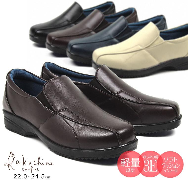 Rakuchine comfort comfort shoes lady's stylish wide 3e black low heel casual shoes Lady's sneakers Lady's black slip-ons Lady's sneakers walking shoes lady's pumps 541-220