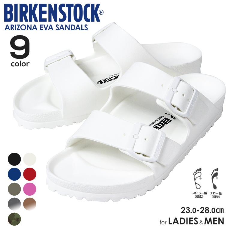 9541f7507ce Birkenstock Arizona EVA eva BIRKENSTOCK ARIZONA Sandals Womens wide narrow  schmal narrow mens wide normal regular comfort Sandals casual 129423 129421  ...