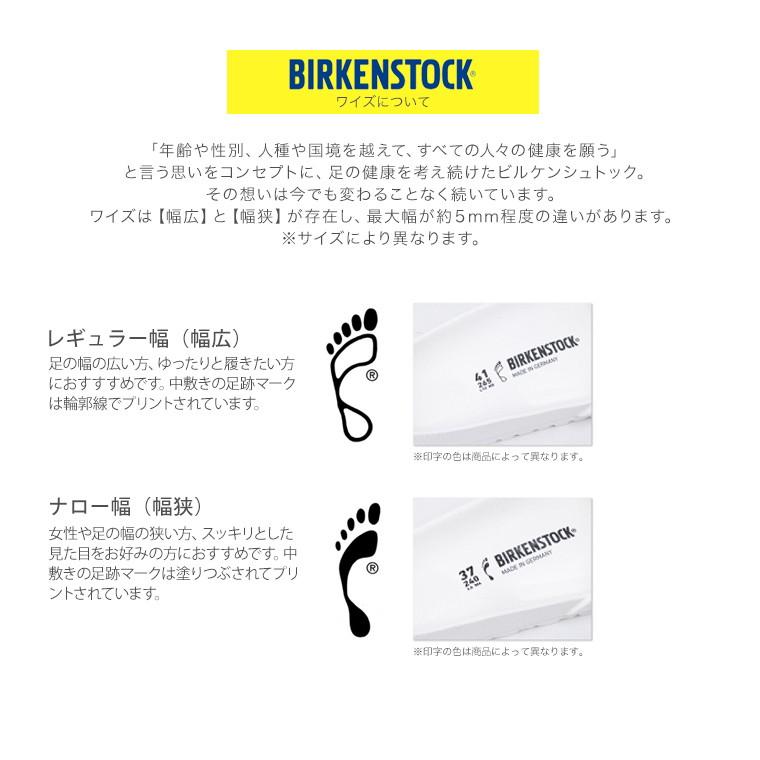 950bff2d9719 Birkenstock Madrid EVA eva BIRKENSTOCK MADRID Sandals Womens wide narrow  schmal narrow mens wide normal regular comfort Sandals casual 128163 128161  128173 ...