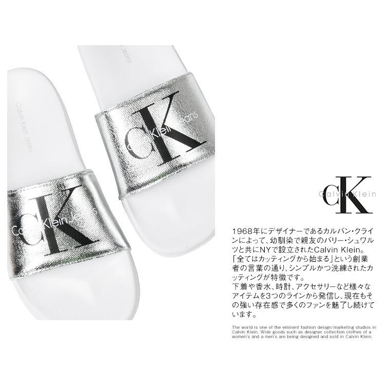 Calvin Klein Jeans カルバンクライン ユニセックス 軽量 シャワーサンダル レディース メンズ ブランド スポーツサンダル フラット スライドサンダル スリッパ ぺたんこ 歩きやすい 白 ホワイト EVA メタル キラキラ おしゃれ CHANTAL METAL CANVAS 34R3654