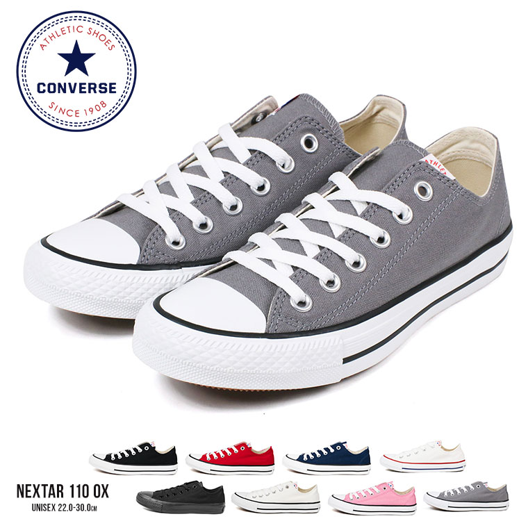 b79ce2719 Shoes brand