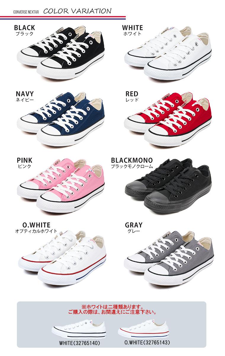 new style 987cd 68b7e CONVERSE NEXTAR110 OX unisex NCXX tercanvas sneakers men white mind  sneakers Lady's black Converse sneakers Lady's casual shoes men summer  canvas ...