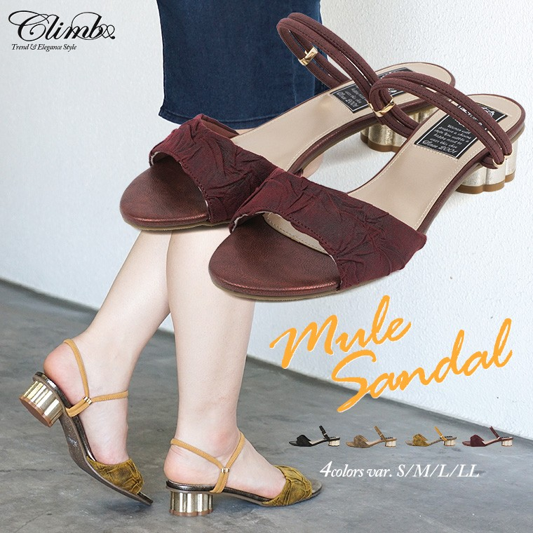 6625dc42dbc S-mart  CLIMB 2way sandals Lady s low heel mule Lady s walk breathe ...