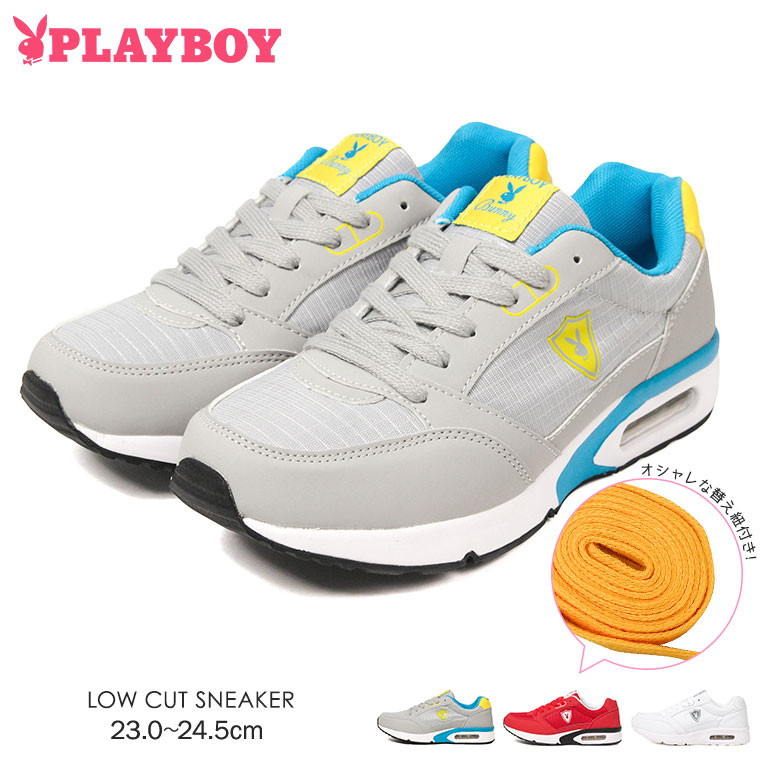Of Jogging Woman White Which Breadth Race Shoes Gray Cushion Red It Is Air Kids Youth Hard Up Comfortable 3e 1808 To Walk The Child In Be vmwN8n0O