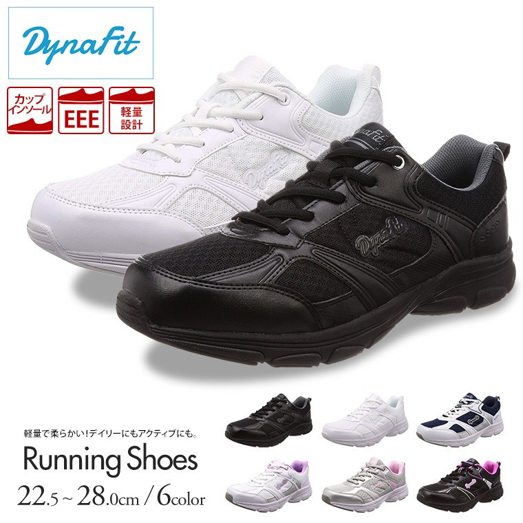 Male Comfort Daily Sports Sneakers sale view pictures choice sale online footlocker finishline axBamdQk