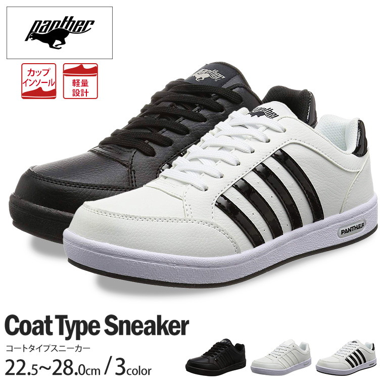 f5705ab97bb3 It is a coat type sneaker of the royal road in casual shoes☆ □The foot area  that the upper is tender, and is gentle. □It is good to walking without an  ...