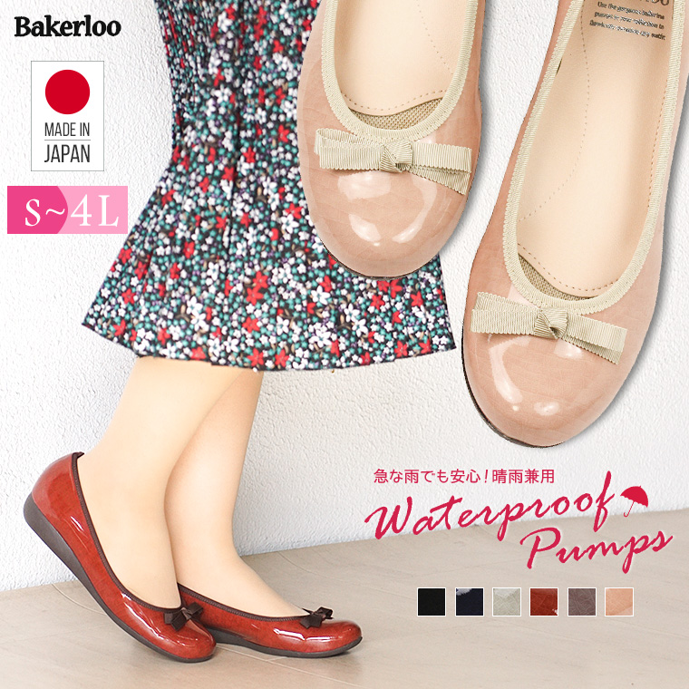 2c12881bdc46 No painful stretching water pumps made in Japan the Bakerloo low heel  women s wedge sole pumps Womens walkable black enamel shoes Ballet shoe  Ribbon wide ...