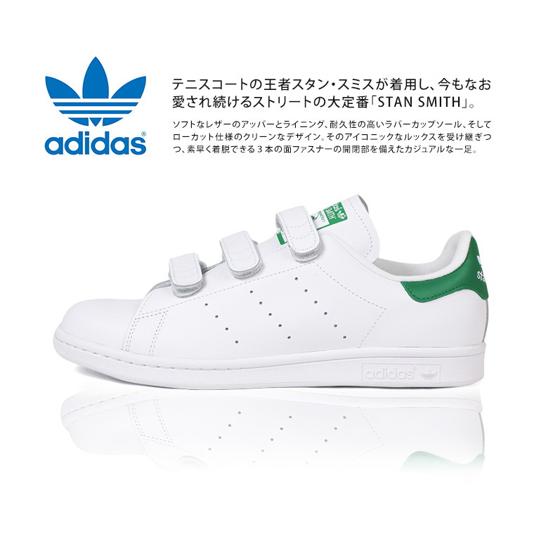 25f2c63135d2 S-mart  Size big size street casual brand present S75187 where ...