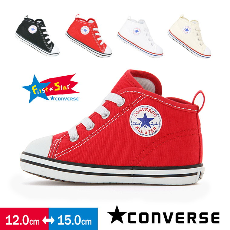 8ed0f8d12865 The child boy baby shoes child shoes baby shoes entering a kindergarten  delivery celebration gift present fastener which it is easy to wear of the  CONVERSE ...