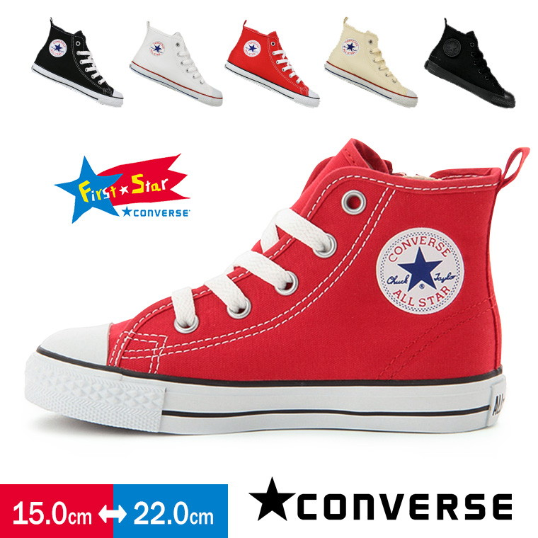 96b37e127174 Child side fastener black and white of the CONVERSE CHILD ALL STAR N Z HI  child all-star first star Converse higher frequency elimination kids  sneakers ...