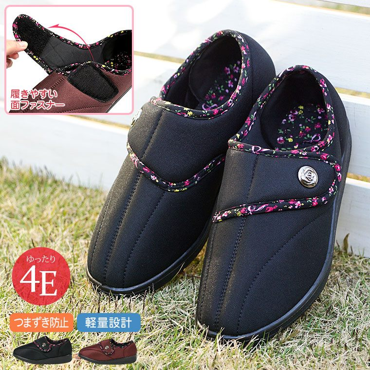 ccc188e39de S-mart  Care shoes stylish lady s lightweight wide elderly person ...