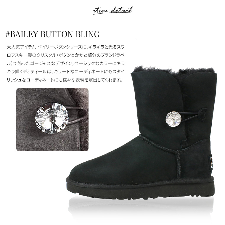 Bailey MartUgg S Boots Button Swarovski Mouton Bling Lady's H2EID9