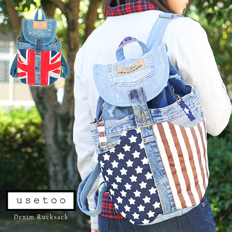 f682db9f4bc0 usetoo rucksack Lady's fashion backpack lady's American national flag  Star-Spangled Banner remake denim bag day pack student attending school  rucksack ...