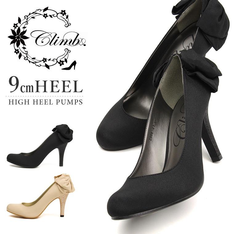 3e217e456e89 CLIMB memory foam back Ribbon pumps Womens walkable black heel wedding  party formal shoe lace satin small size large size 21.5 25 high-heeled  stiletto CB- ...