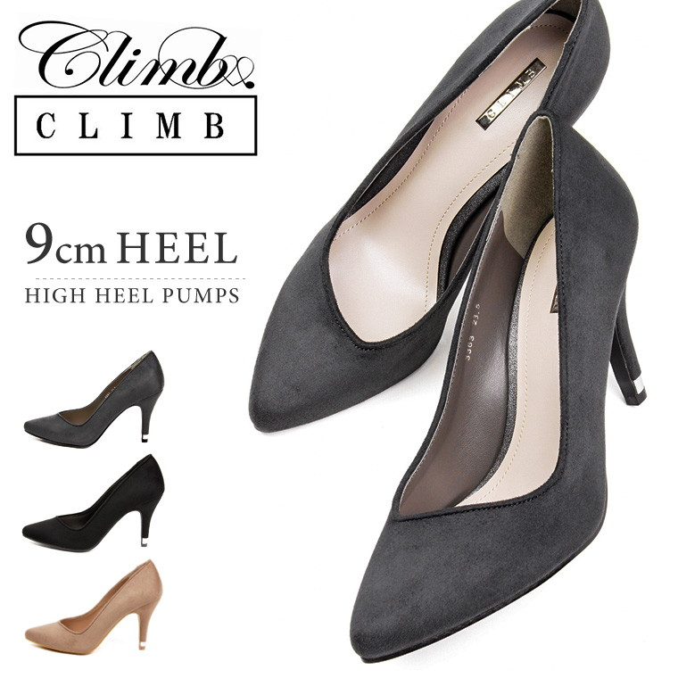 8b5bdb1cf35  CLIMB (climb)  Women who are active. From the upper low heel recommends a  simple