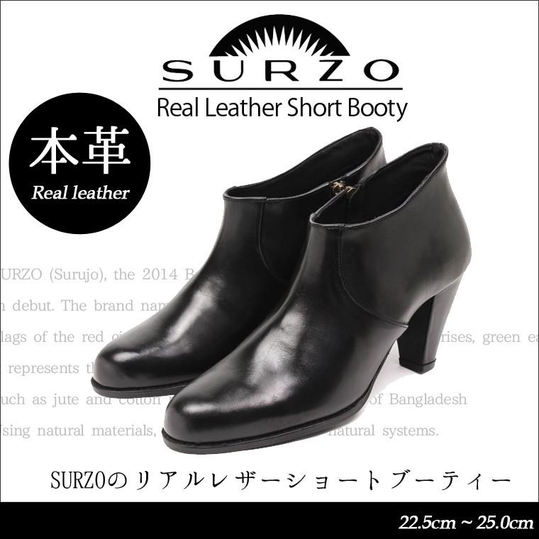 35787ff83f6d Beauty writer leather boots Womens short heel walkable black Bootie pumps boots  thick heel short boots women s popular Bootie pumps formal high heels ETSR-  ...