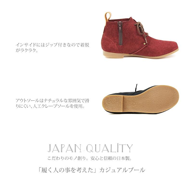 H.E.体育日本作出的轻量级休闲短靴子女式绒面步行可爱 pettanko pettanko 花边沙漠靴平跟鞋靴子自然花边低跟鞋 HEP18640