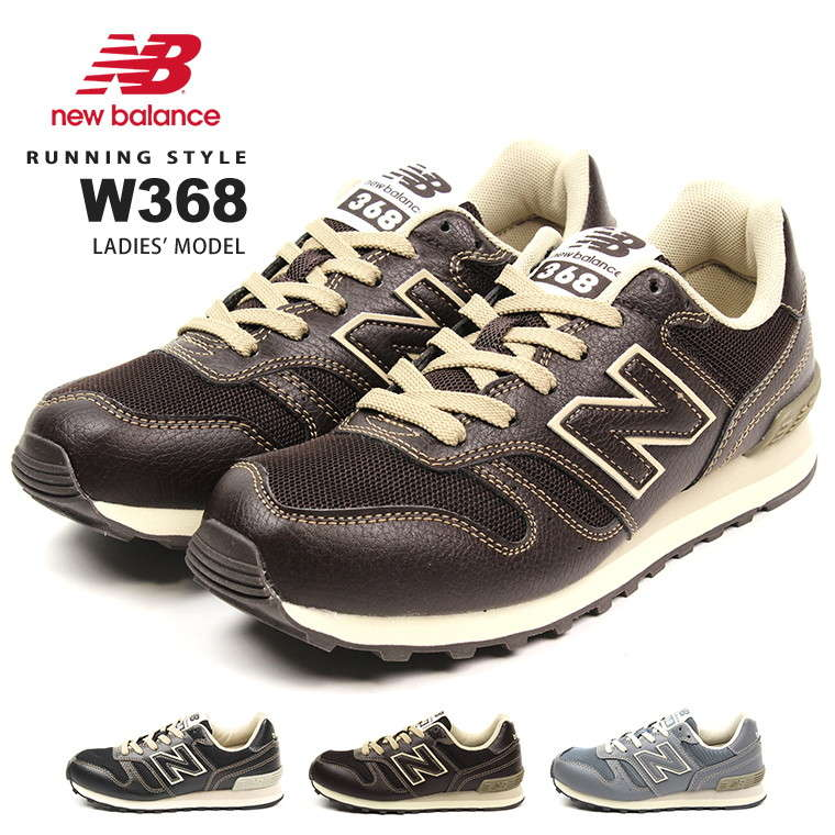 new balance new balance sneakers women's NB W368 2e running shoes walking shoes women's lightweight black dress popular