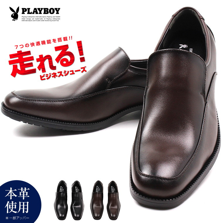 88cf05fe9aa The business shoes of