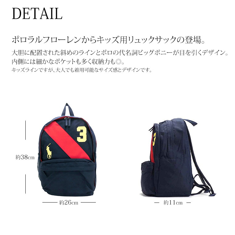 588c700b391b 3 with big pony embroidery accented backpacks  It is highly functional with  highly durable nylon front compartment double-layer structure made with  items.