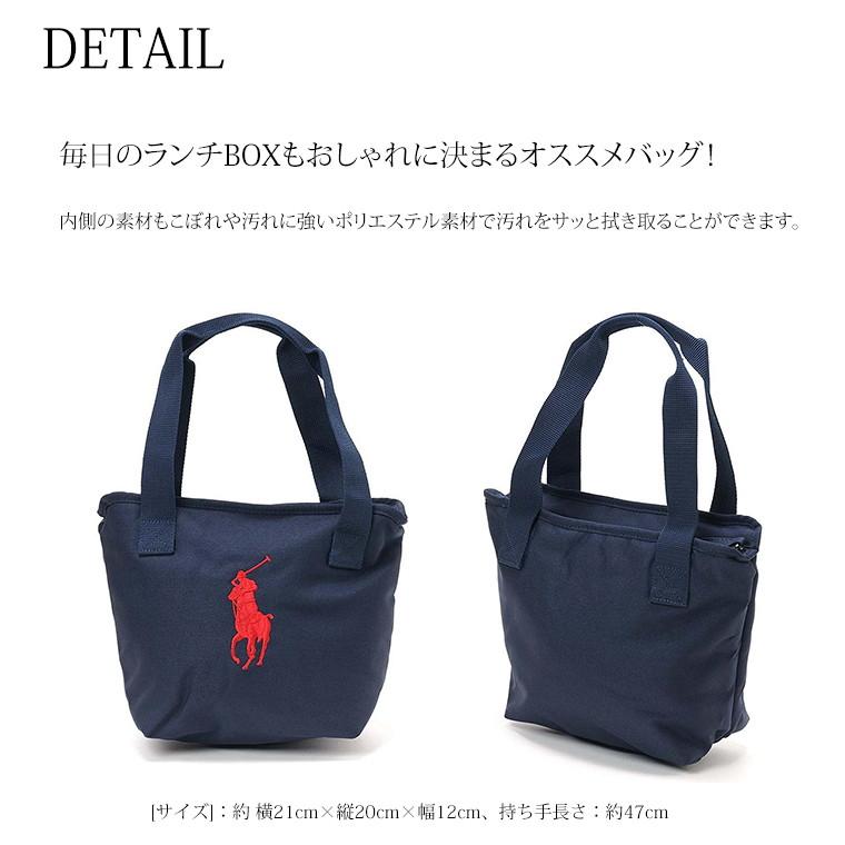 The Men S Lady Joke Pretty Lunch Bag Fastener Tote Which Polo Ralph Lauren