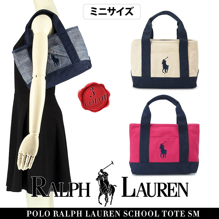 8e2b47579dd1 Cute cute POLO RALPH LAUREN Tote SCHOOL TOTE SM school that handbag people  like daypack tote bag canvas tote bag men s a4 vertical tote bags ladies  light ...