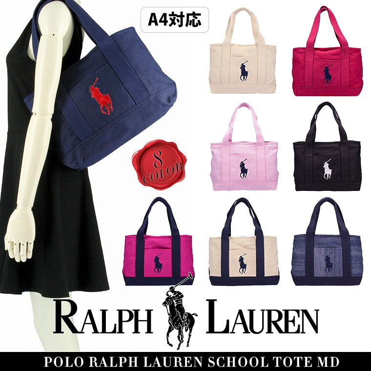 809e3fc27efd Cute cute POLO RALPH LAUREN Tote SCHOOL TOTE MD school that medium people  like daypack tote bag canvas tote bag men s a4 vertical tote bags ladies  light ...
