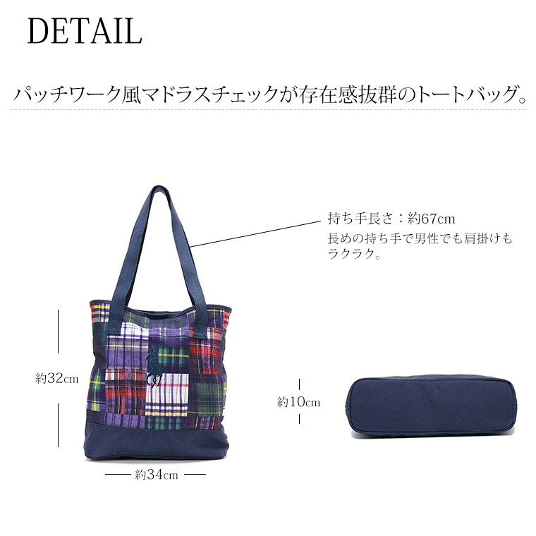 b3a0ac39fc1d S-mart  Cute cute POLO RALPH LAUREN tote bag TOTE MD WINDSOR popular ...